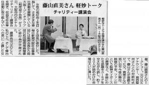 (毎日新聞4月4日)